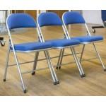 3200 Comfort Deluxe Chair